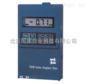 袖珍式表面粗糙度仪TC-TR100/表面粗糙度仪/便携式粗糙度仪