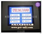 电子包装抗压强度试验机可根据客户要求订制合适尺寸