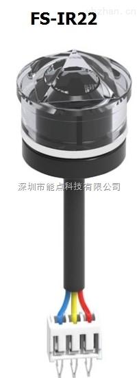 光電式液位傳感器FS-IR22