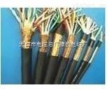 RS485串口通讯电缆百通电缆Belden9841