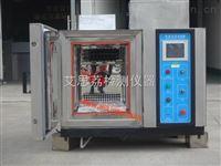 温度高低温交变试验箱厂家直销 质量三包 品质保证