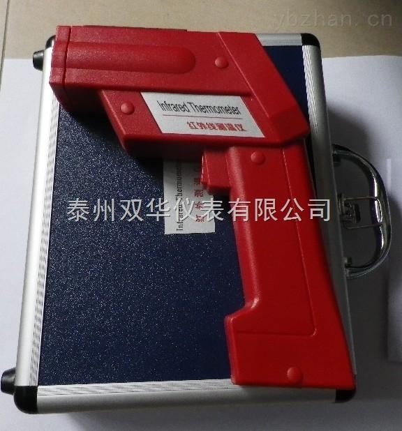 生產手持式紅外線測溫儀1850度廠家