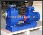供應80ZX40-22防腐自吸泵