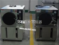 HAST高度加速壽命試驗機 HAST非飽和高壓加速老化試驗箱