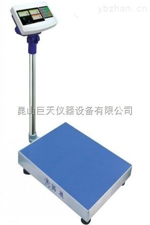 XK3150(C)-300计数秤,XK3150(C)-300英展电子秤报价