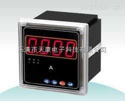 EL8系列-智能電壓電流表