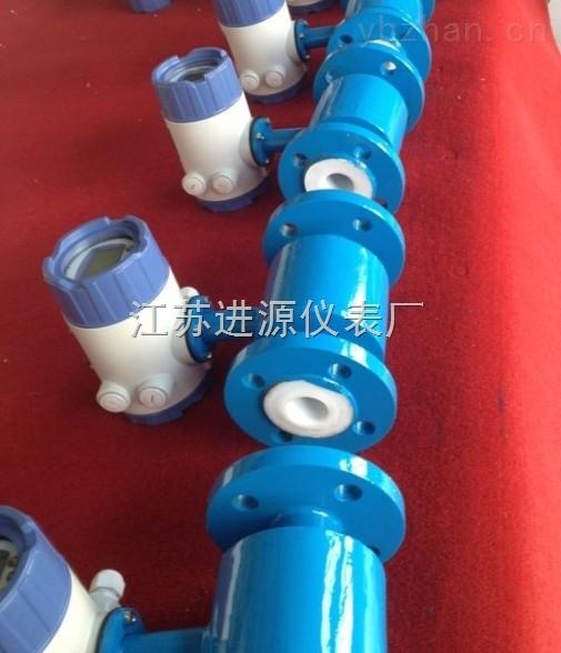智能防腐防爆電磁流量計 生產廠家直接供應產品