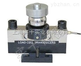 汽车衡传感器-80T上海汽车衡传感器