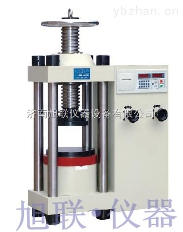 北京专业制造专测混凝土压力试验机