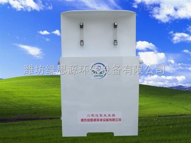 LSYF-手动型二氧化氯发生器