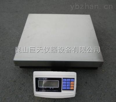 衡阳xk3150w30kg电子台秤/计重秤xk3150w30kg厂家