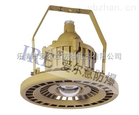 LED防爆免维护投光灯/泛光灯BRE8649(30W-90W)