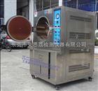 鐵氧體磁性材料/蒸汽高壓加速老化箱/標準