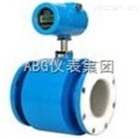ABG-硫酸流量计