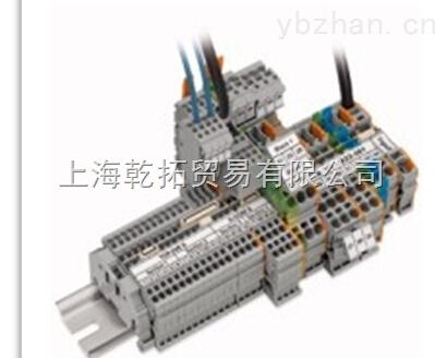 wago轨装式接线端子,万可轨装接线端子