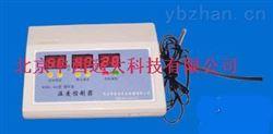 智能数显温度控制器 库号:M400592