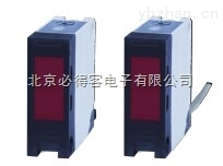 供应Q50方形 光电传感器
