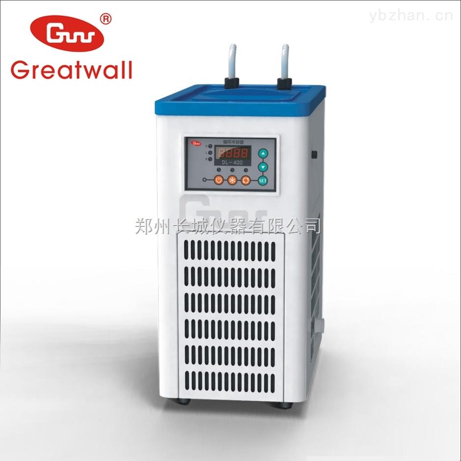 做实验用循环冷却器