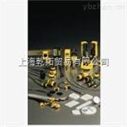 热销TURCK传感器,N14-M12-AN6X-H1141