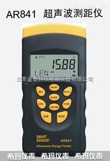 20米超声波测距仪AR841厂家北京金泰科仪批发零售