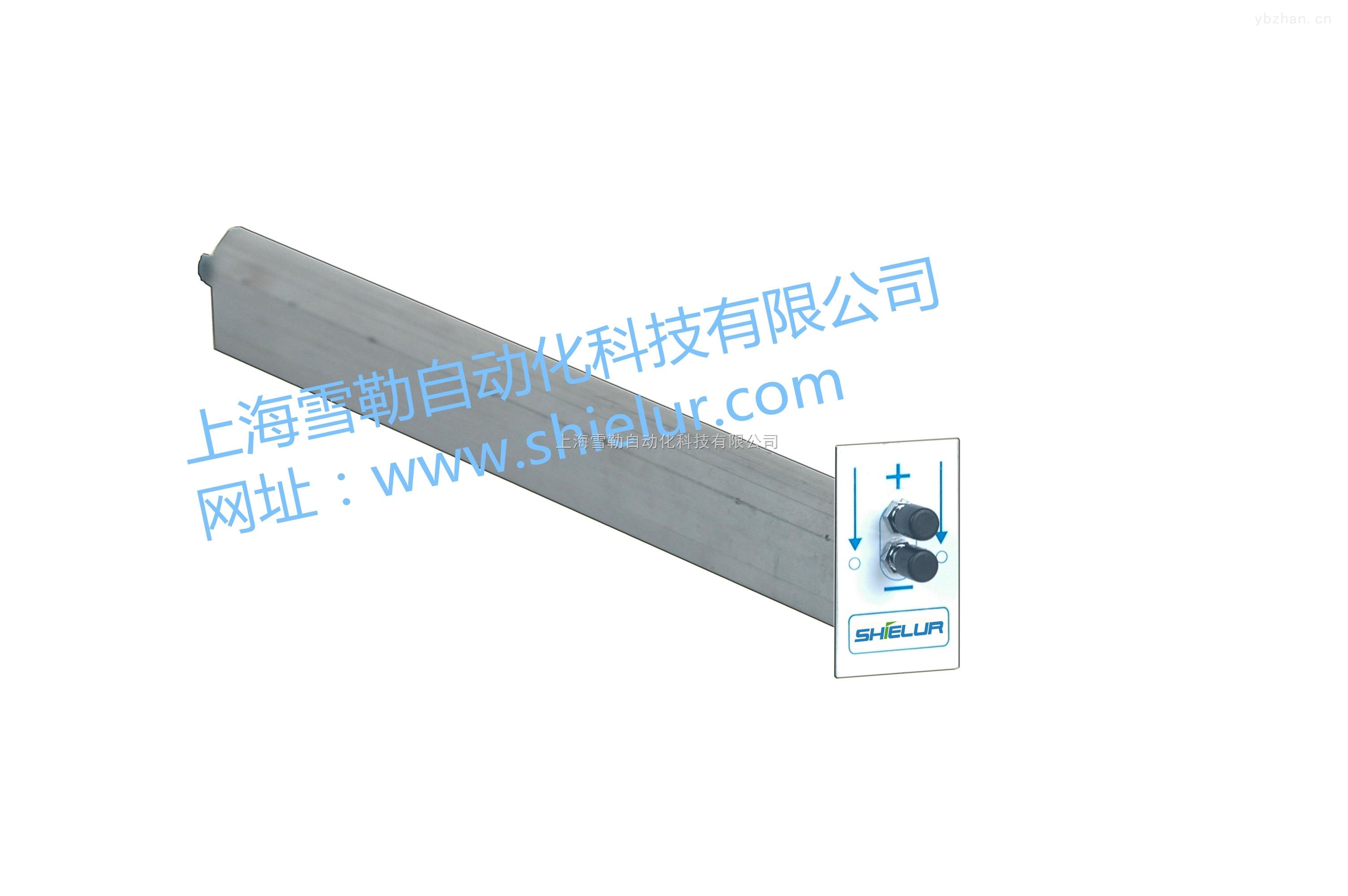 ASF-300-SHIELUR/雪勒自动化,平均式风速风量测片300mm,空调通风烟气净化送排气系统