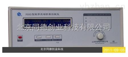 數字三相功率測試儀/三相功率測試儀/數字三相功率檢測儀