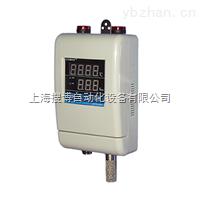 搜博SC7010 壁挂式温湿度报警控制器