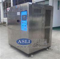 線路板無錫高低溫試驗箱
