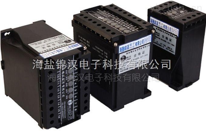 s3-wrd-3at s3-wrd-3at三相四线有功/无功功率变送器