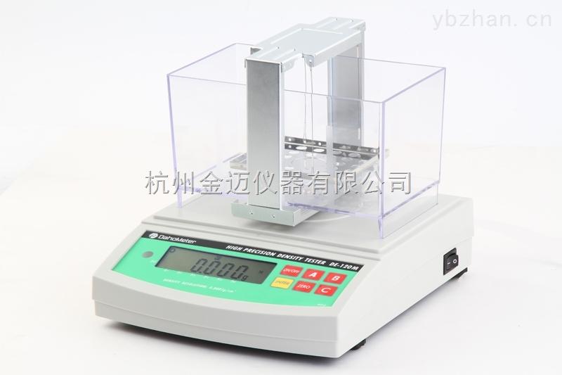 DE-120M-高精度多功能固體密度計