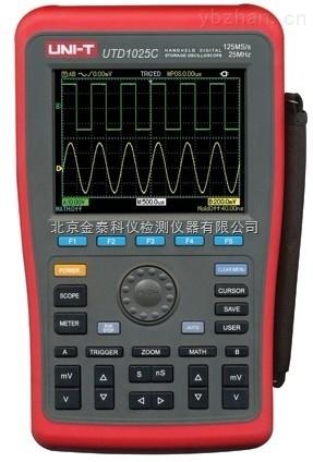 手持式数字存储示波器UTD1025C厂家北京金泰科仪批发零售