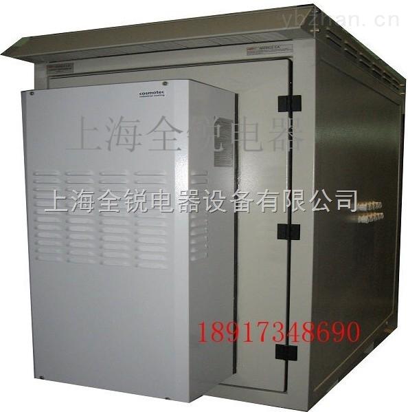 户外空调防水防漏厂家专业制造