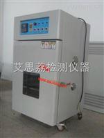 珠海光电高低温试验室