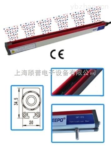 薄膜除靜電設備