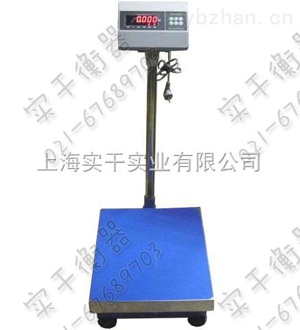 電子臺秤-萍鄉500公斤電子臺秤