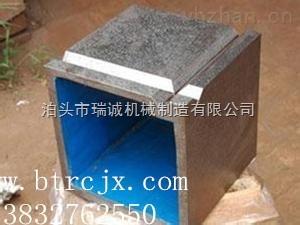 供应直线度高精度高的方箱瑞诚厂家生产