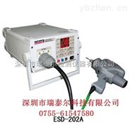 ESD-202A/ESD-203A静电放电发生器