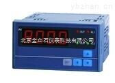 润滑设备配套压力表温控表XMZ-5-H-L-N-N