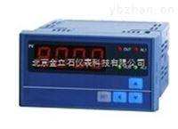 XMZ-5-H-L-N-N润滑设备配套压力表温控表XMZ-5-H-L-N-N