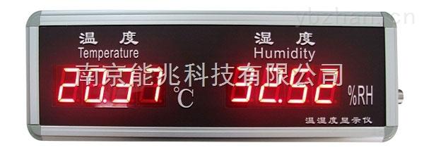 温湿度显示大屏NK101