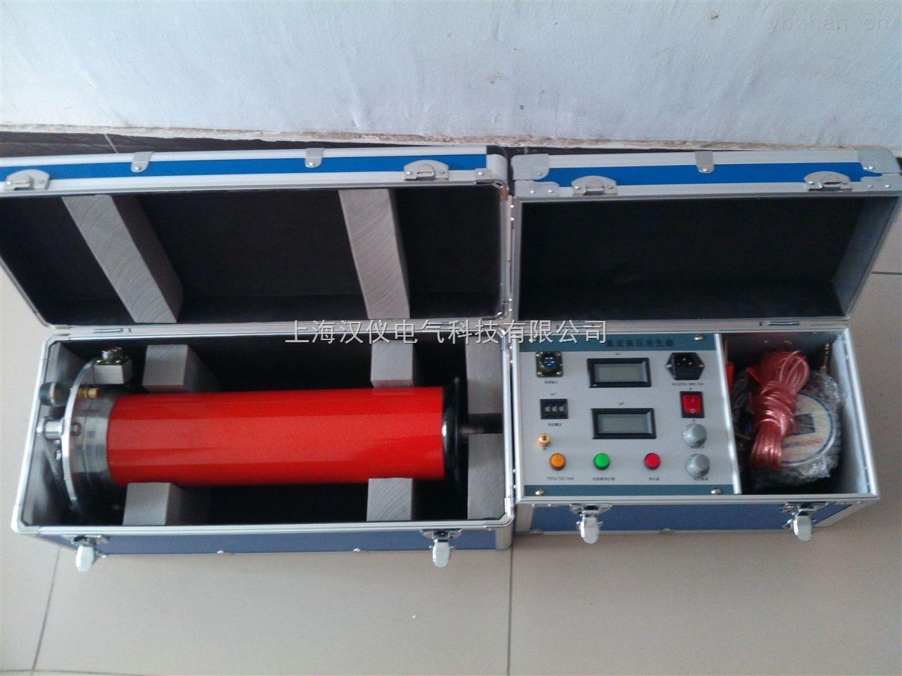 最新ZGF-2000直流高压发生器