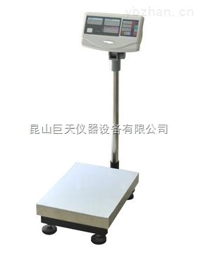150kg高精度电子秤台秤