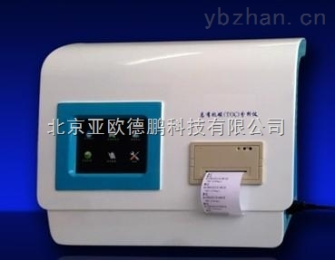 DP-2000-总有机碳TOC分析仪/总有机碳测定仪