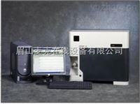 工業過程質譜儀