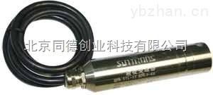 投入式数字液位变送器/投入式液位变送器/投入式水位计/压力式水位计/压力式水位仪
