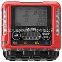 袖珍型大屏幕显示四种气体检测仪/四种气体检测报警仪