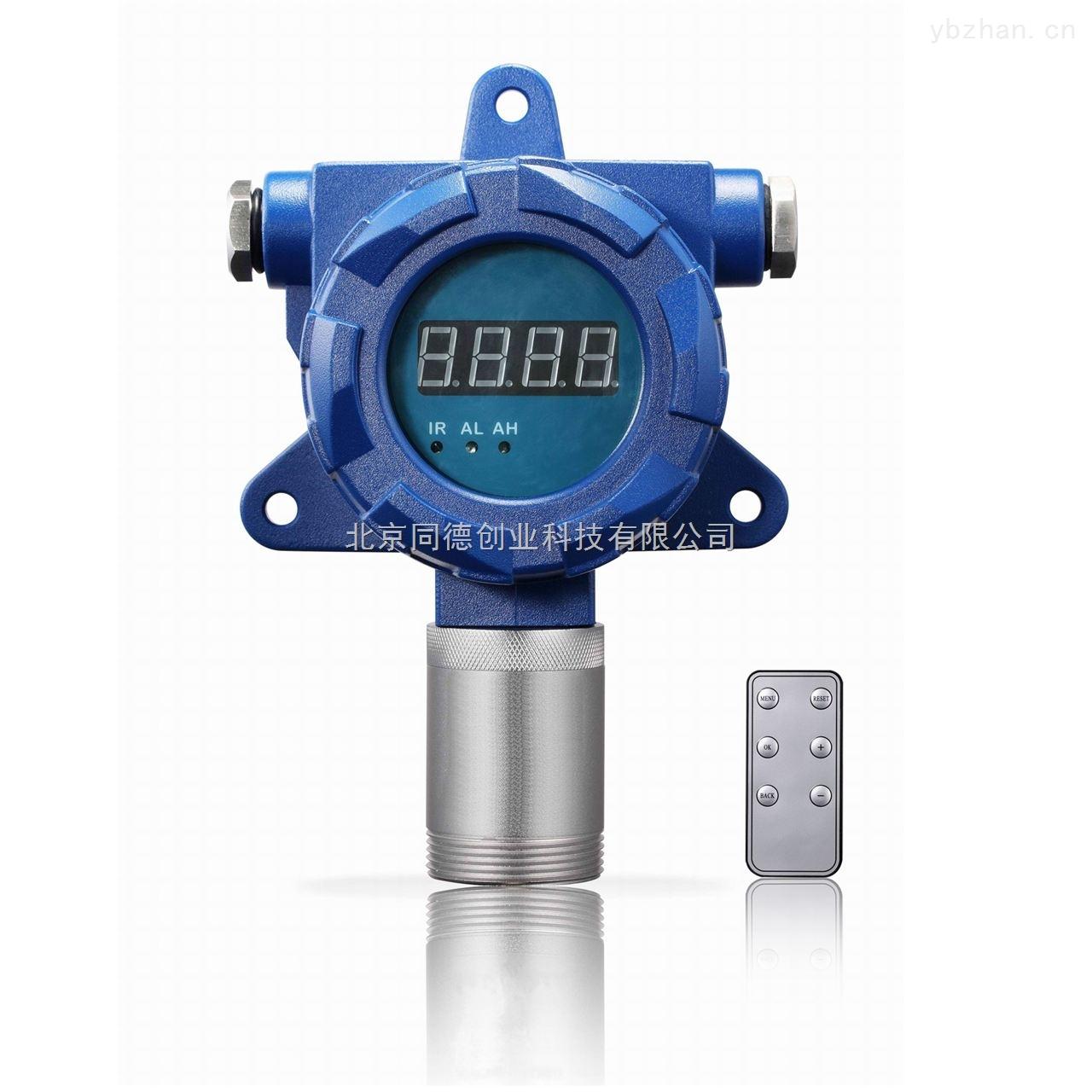 固定式二氧化氮檢測儀/在線式二氧化氮氣體檢測儀