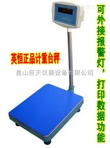 TCS系列150kg電子臺秤/150公斤電子臺秤/150KG電子臺秤價格