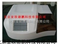 DP-88-高速超大容量農殘檢測儀/農殘快速檢測儀/48通道農藥檢測儀
