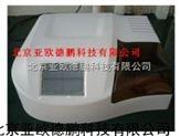高速超大容量農殘檢測儀/農殘快速檢測儀/48通道農藥檢測儀